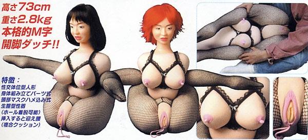 Japanese Porn Store 23
