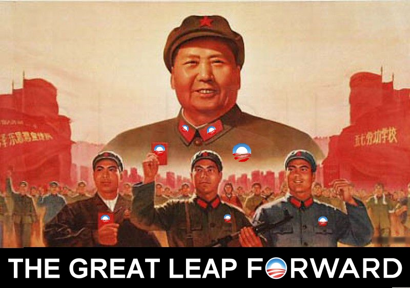 The Great Leap FORWARD...