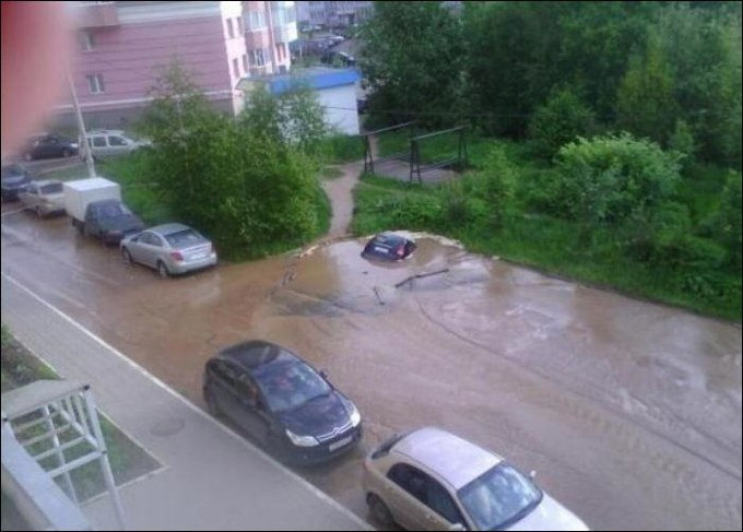 3 - Parking lot justice