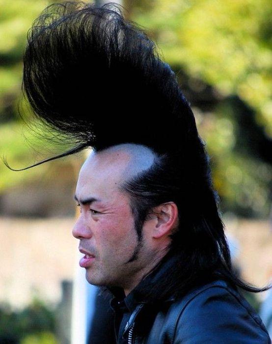 Mr chuys asian