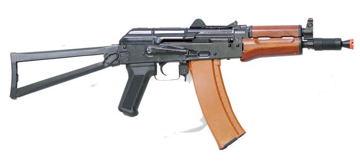 AK-74u - Picture | eBaum's World