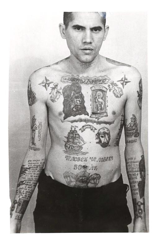 Par tetovējumiem - Page 8 85256256