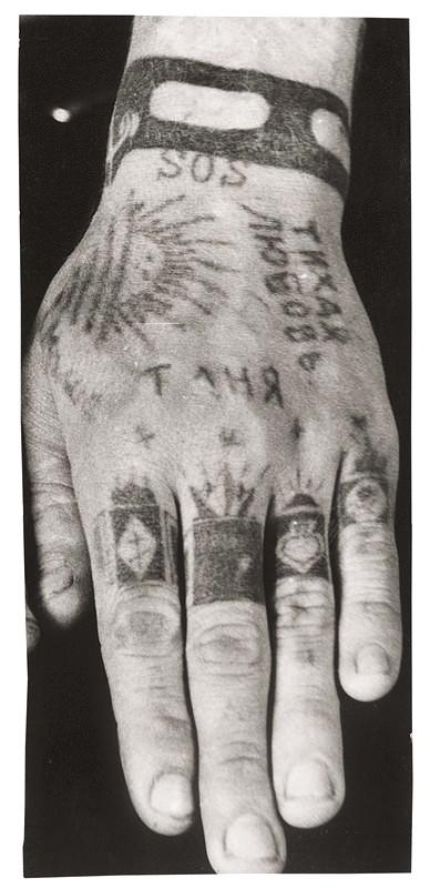 Par tetovējumiem - Page 8 85256272