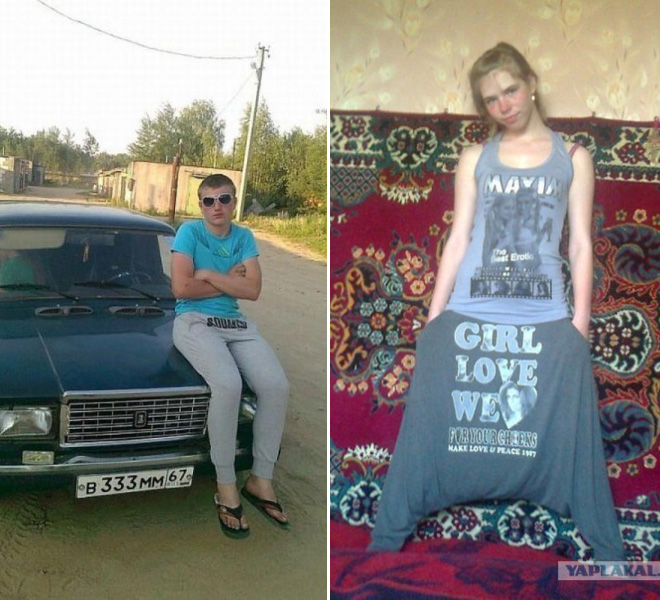 20 Pictures From Russian Dating Sites