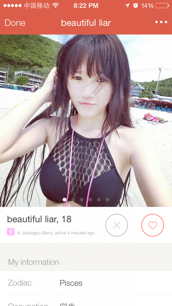 girls on chinese tinder attempt to sound american by using
