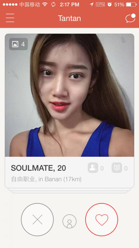 American girl dating-profil
