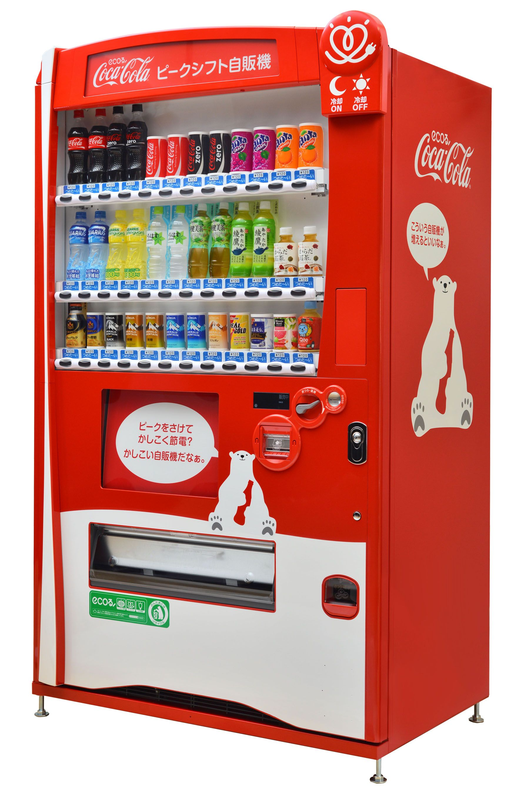 Unusual Japanese Vending Machines - Gallery | eBaum's World