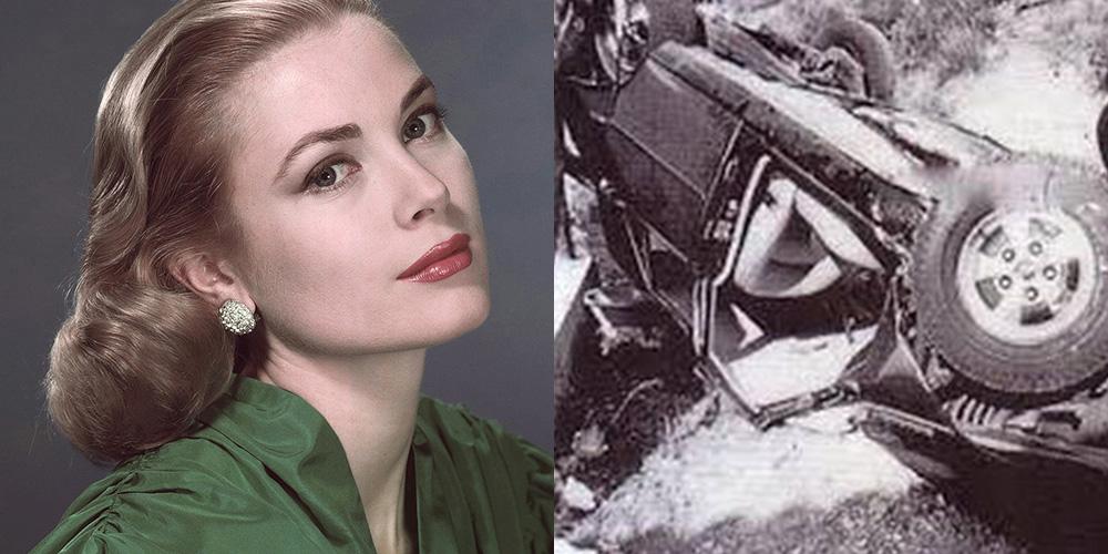 Herb Brooks Car Crash