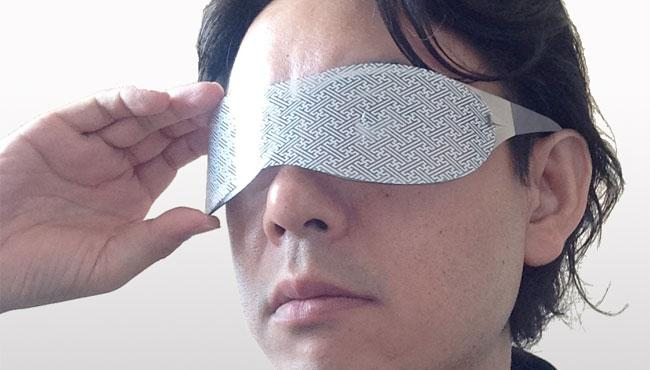 Facial recognition blocking glasses