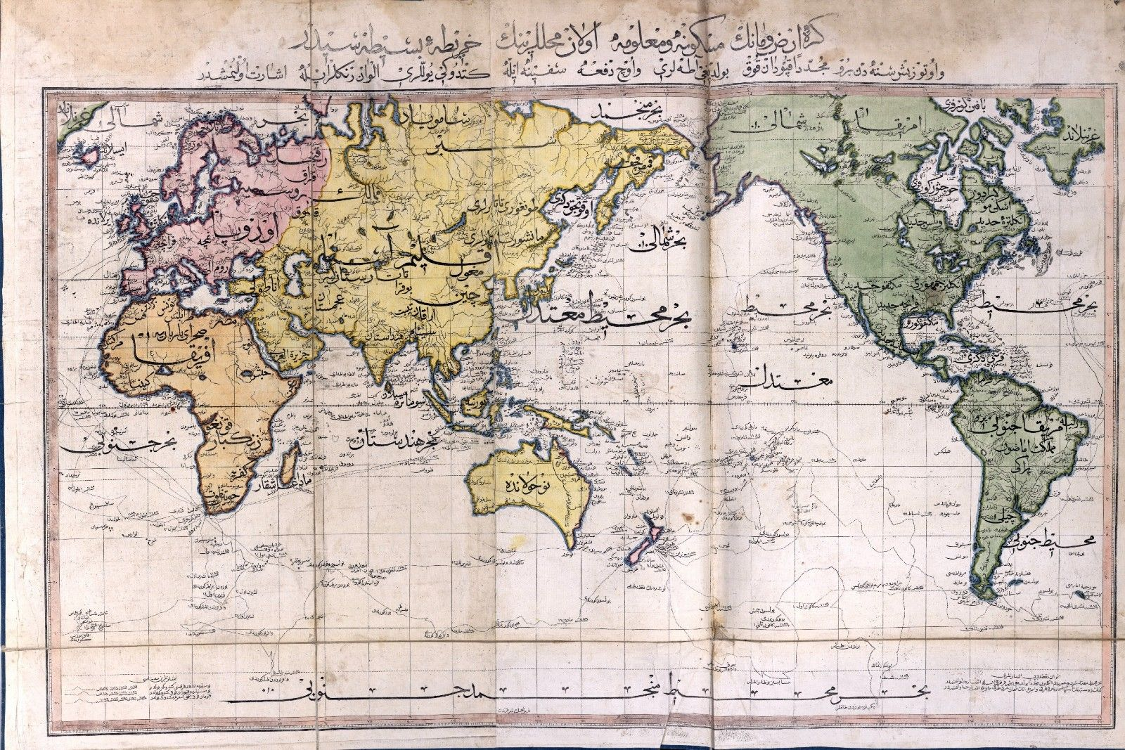 21 maps that will blow your mind gallery ebaums world 15 remarkably accurate world map from the ottoman empire published 1803 gumiabroncs Gallery