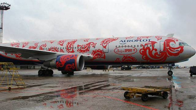18 - 32 Airplanes With Awesome Paint Jobs