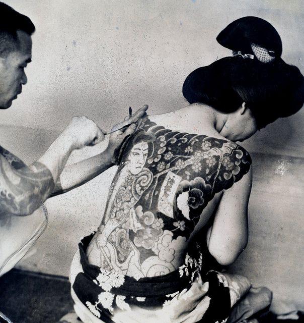 Par tetovējumiem - Page 8 85288133
