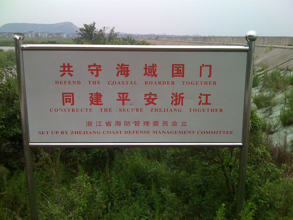 Chinglish TV (@chinglishtv) • Instagram photos and videos
