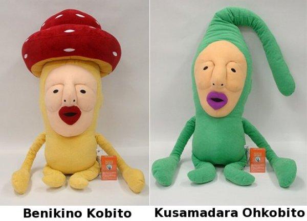 Creepy Japanese Toy : These toys are definitely creepy gallery ebaum s world