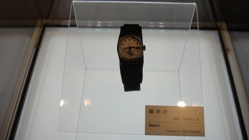 12 -  A watch that stopped exactly at 8:15 - the time that the Hiroshima bombing started in 1945.