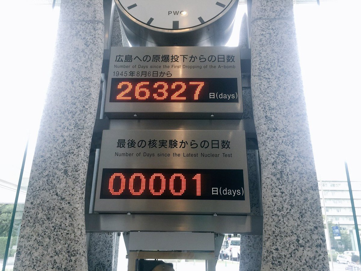 5 - Clock in Hiroshima showing how long since first and last atomic bomb This clock in Hiroshima after North Korea's hydrogen bomb test
