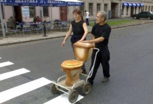 21 - 38 WTF pics from Russia