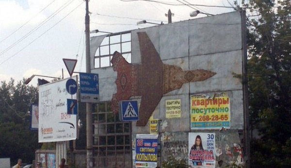 22 - 38 WTF pics from Russia