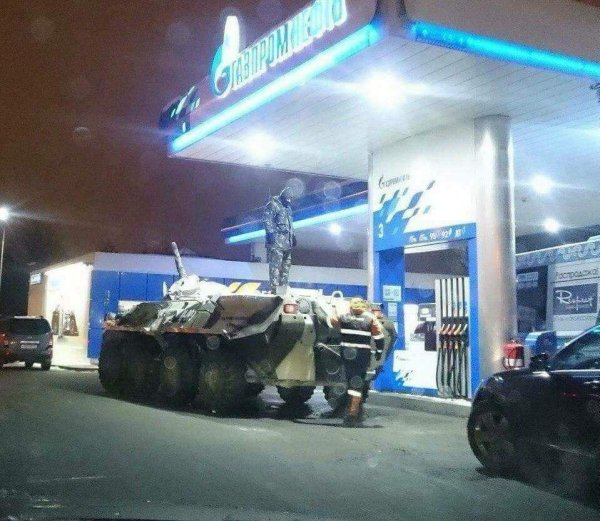 38 - 38 WTF pics from Russia