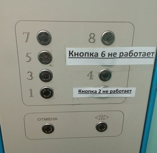 "11 - Translation: ""Button 6 is not working, button 2 is not working."""