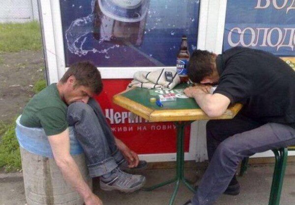 7 - 23 WTF pictures from Russia