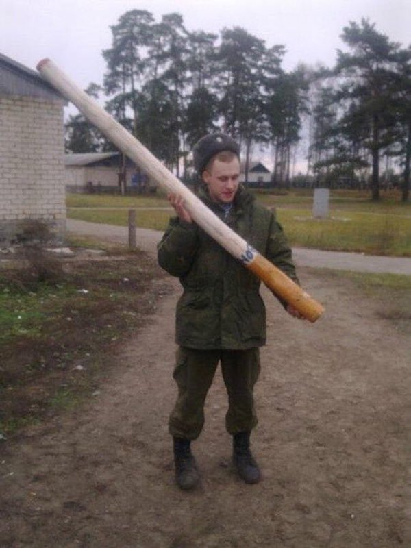 14 - 23 WTF pictures from Russia