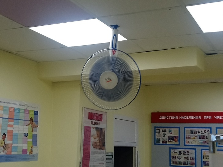 8 - Modern air conditioning