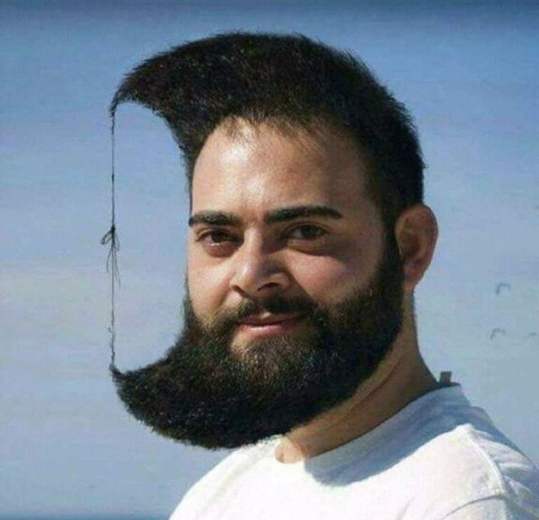 27 - 39 most awful haircuts