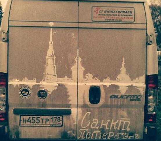 "48 - 53 Pictures That Scream ""Only In Russia"""