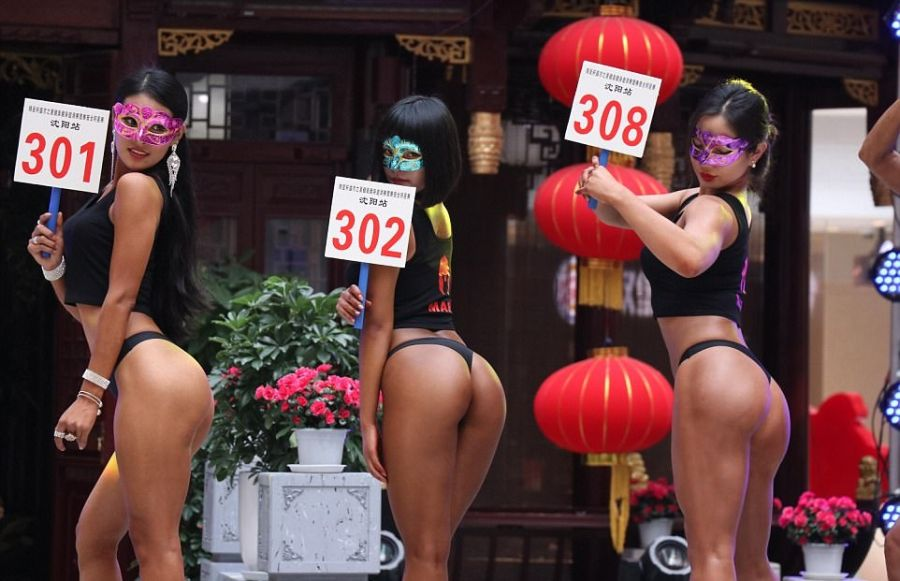 Image result for china miss bum bum