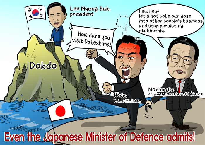 dokdo the korean territory Dokdo, the easternmost island in east sea, is an integral part of korean territory historically, geographically, and under international law no territorial dispute exists regarding dokdo, and dokdo is not a matter to be dealt with through diplomatic negotiations or judicial settlement.