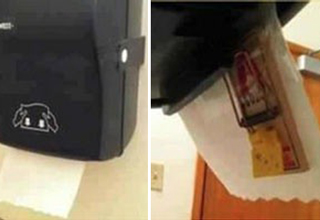 rat trap paper towel dispenser