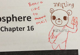 bear drawing as a mail man