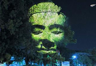 face hologram on tree