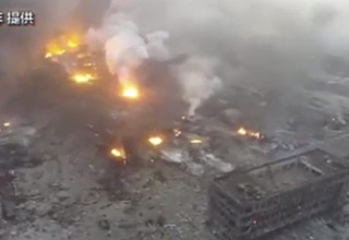 Drone Footage Of Explosion Damage In Tianjin, China