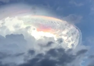 Strange Multicolored Cloud Appears in Costa Rica