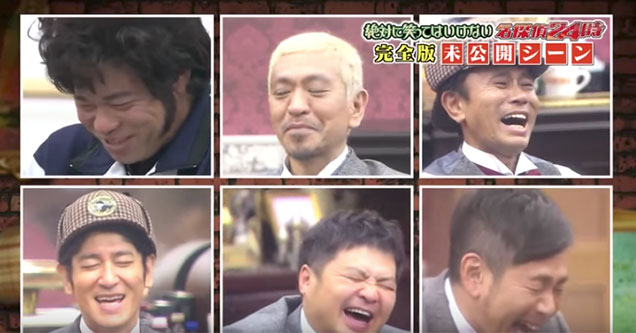 japanese game shows are out of this world