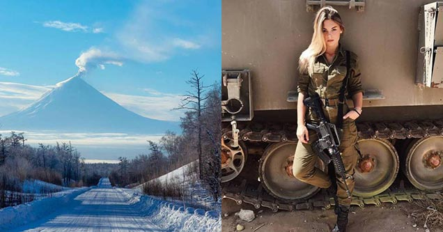 mountain and sexy Israeli soldier