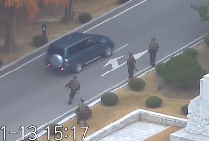 North Korean Defector Makes a Mad-dash Across The Border
