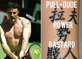 dumb and silly chinese tattoos