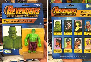 fake avengers toys called the revengers