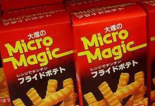 micro magic boxes