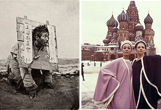 fascinating historical photographs