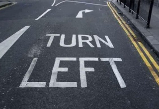 turn left sign is wrong direction