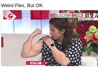 Meme of Asian woman flexing on TV, weird flex, but ok