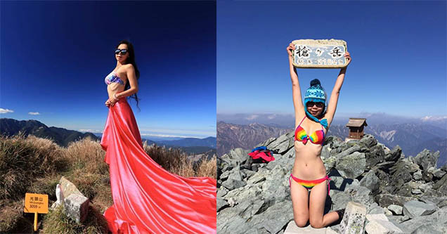 Gigi Wu in bikini on mountain summit.