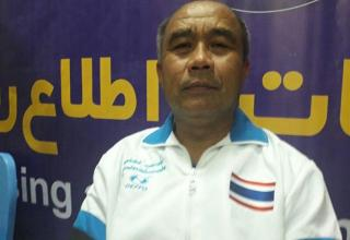 thai swim coach trolled iran
