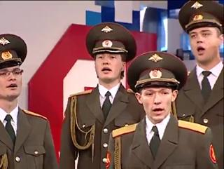 Russian Army Choir - Skyfall (Adele Cover) view on ebaumsworld.com tube online.