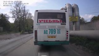 Russian Bus Passenger Has Brush With Death!! view on ebaumsworld.com tube online.