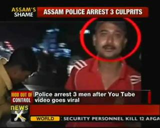 Guwahati Teenage Girl Molested By Mob 3 Arrested view on ebaumsworld.com tube online.